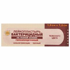 Лейкопластырь бактерицидный LEIKO комплект 1000 шт., 1,9х7,2 см, тканевая основа, телесный