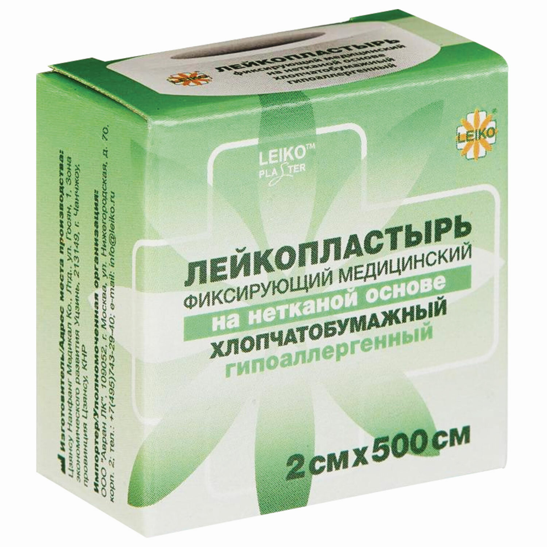 Лейкопластырь медицинский фиксирующий в рулоне LEIKO 2х500 см, на нетканой хлопчатобумажной основе, в картонной коробке