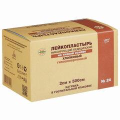 Лейкопластырь медицинский фиксирующий в рулоне LEIKO комплект 24 шт., 2х500 см, на тканевой основе, белого цвета, госпитальная упаковка