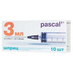 Шприц 3-х компонентный PASCAL, 3 мл, КОМПЛЕКТ 10 шт., в коробке, игла 0,7х40 - 22G