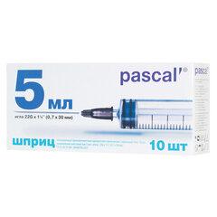Шприц 3-х компонентный PASCAL, 5 мл, КОМПЛЕКТ 10 шт., в коробке, игла 0,7х30 - 22G