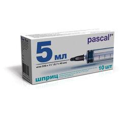 Шприц 3-х компонентный PASCAL, 5 мл, КОМПЛЕКТ 10 шт., в коробке, игла 0,7х40 - 22G