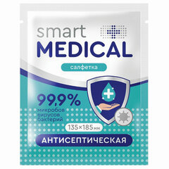 Антисептическая салфетка в индивидуальной упаковке SMART MEDICAL, 135х185 мм