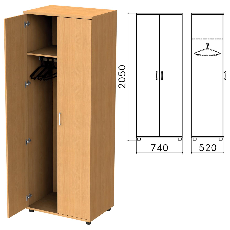 44fd73fa3ed1 Купить Шкаф для одежды