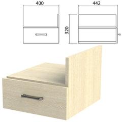 "Тумба навесная для стола письменного ""Канц"" 400х442х320 мм, ящик, цвет дуб молочный"
