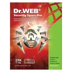 "Антивирус DR.WEB ""Security Space"", 2 ПК, 1 год, бокс"