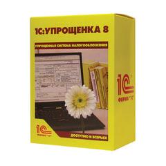 """Программный продукт """"1С:Упрощенка 8"""", бокс DVD"""