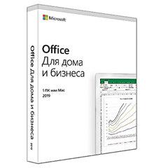 """Программный продукт MICROSOFT """"Office 2019 для дома и бизнеса"""", электронный ключ на 1 ПК Windows 10 или Mac, T5D-03242"""