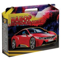 Набор для Первоклассника ПЧЕЛКА, для мальчиков, в подарочной упаковке, 16 предметов