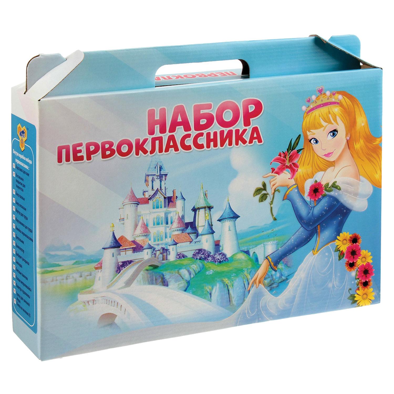 Набор для Первоклассника ПЧЕЛКА, для девочек, в подарочной упаковке, 16 предметов, НП-1-Д