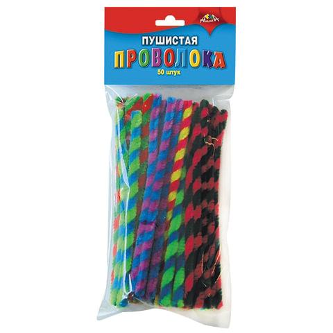 """Проволока синельная для творчества """"Пушистая"""", спираль двухцветная, 50 штук, 15 см, ассорти"""