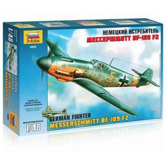 """Модель для склеивания САМОЛЕТ, """"Истребитель немецкий BF-109 F2 """"Мессершмитт"""", масштаб 1:48, ЗВЕЗДА, 4802"""