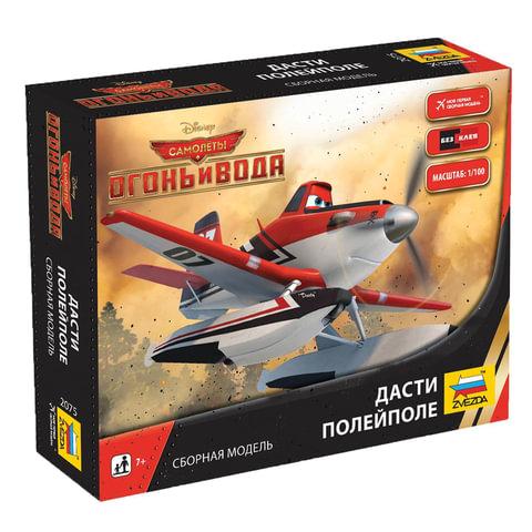 """Модель для сборки """"Самолеты. Огонь и вода. Дасти Полейполе"""", масштаб 1:100, Disney, ЗВЕЗДА, 2075"""
