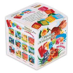 """Кубики-загадки пластиковые """"Домашние животные и их малыши"""", 8 шт., 4х4х4 см, """"Десятое королевство"""""""