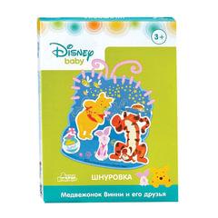 """Шнуровка """"Медвежонок Винни и его друзья"""", по лицензии Disney, """"Десятое королевство"""""""