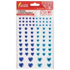 """Стразы самоклеящиеся """"Сердце"""", 6-15 мм, 80 шт., синие/голубые, на подложке, ОСТРОВ СОКРОВИЩ"""
