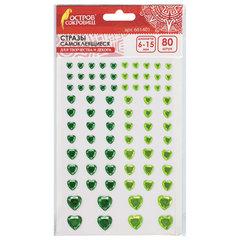 """Стразы самоклеящиеся """"Сердце"""", 6-15 мм, 80 шт., зеленые/салатовые, на подложке, ОСТРОВ СОКРОВИЩ"""