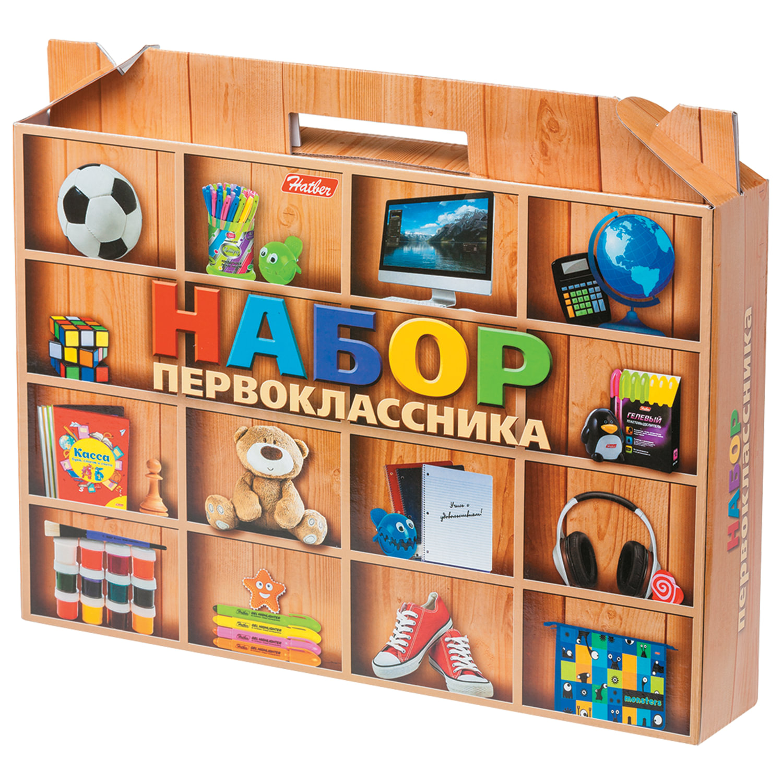 """Набор для первоклассника в подарочной упаковке """"Универсальный"""", HATBER, Нп4_17565"""