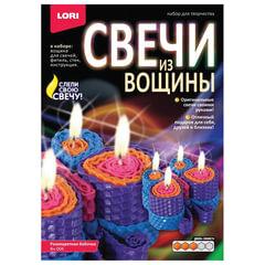 """Набор для изготовления свечей из вощины """"Разноцветная бабочка"""", восковые пластины, фитиль, стек, LORI"""