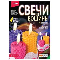 """Набор для изготовления свечей из вощины """"Домашний уют"""", восковые пластины, фитиль, стек, LORI"""