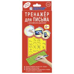 Тренажер для обучения письму, русский язык, TESTPLAY, Т-0077