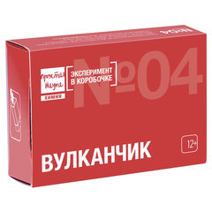 """Набор для опытов и экспериментов """"Эксперимент в коробочке. Вулканчик"""", ПРОСТАЯ НАУКА, exbox-0304"""