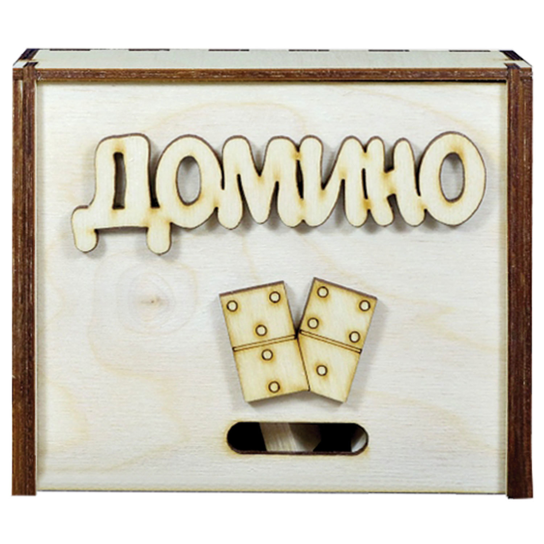 Игра настольная Домино, в деревянной коробке, 10 КОРОЛЕВСТВО