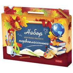 """Набор для Первоклассника в подарочной упаковке """"Универсальный"""", HATBER, Нп4 20637"""