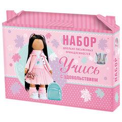 """Набор для Первоклассника в подарочной упаковке """"Тильда"""", HATBER, Нп4 19805"""