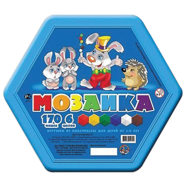 Мозаика шестигранная, 170 элементов, 6 цветов, размер поля 20х23 см, 10 КОРОЛЕВСТВО