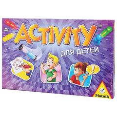 """Игра настольная """"Activity. Вперед"""" для детей, PIATNIK"""