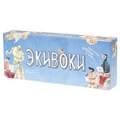 """Игра настольная """"Экивоки"""", 2-е издание"""