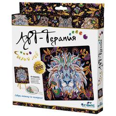 """Алмазная мозаика Арт-Терапия """"Белый лев"""", более 1000 элементов, 20х20 см, ORIGAMI, 03217"""