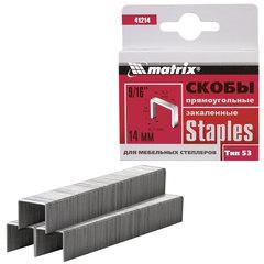 """Скобы для мебельного степлера тип 53, 14 мм, MATRIX """"MASTER"""", закаленные, количество 1000 шт., 41214"""