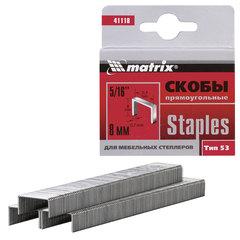 Скобы для степлера мебельного, тип 53, 8 мм, MATRIX, количество 1000 шт.