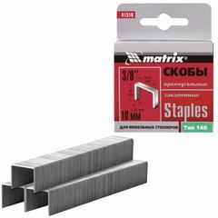 """Скобы для мебельного степлера тип 140, 10 мм, MATRIX """"MASTER"""", закаленные, количество 1000 шт., 41310"""