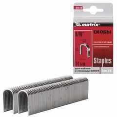 """Скобы для мебельного степлера тип 36, 14 мм, MATRIX """"MASTER"""", закаленные, количество 1000 шт., 41414"""