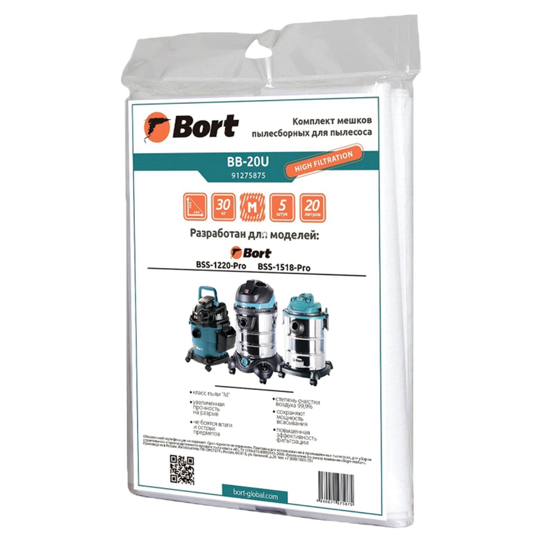 Мешки для сбора пыли к пылесосам BSS-1220-PRO, BSS-1518-PRO, объем 20 л, комплект 5 шт., BORT BB-20U