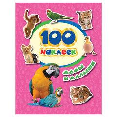 """Альбом наклеек Росмэн """"100 наклеек. Мамы и малыши"""""""