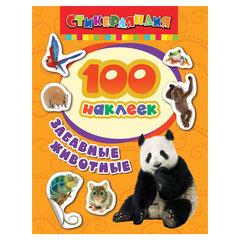 """Альбом наклеек """"100 наклеек. Забавные животные"""", Росмэн"""