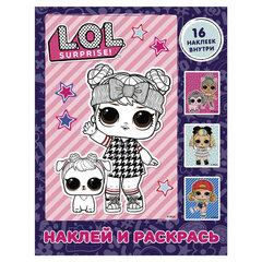 """Книжка-раскраска """"L.O.L. Surprise. Наклей и раскрась"""", с наклейками, фиолетовая, АСТ"""