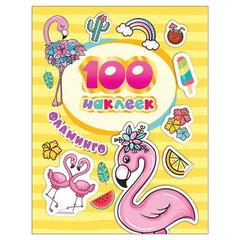 "Альбом наклеек ""100 наклеек. Фламинго"", Росмэн"