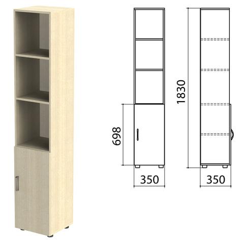 "Шкаф полузакрытый ""Канц"", 350х350х1830 мм, цвет дуб молочный (КОМПЛЕКТ)"