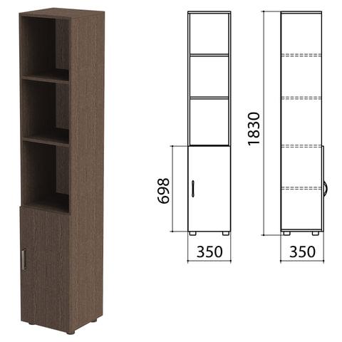 "Шкаф полузакрытый ""Канц"", 350х350х1830 мм, цвет венге (КОМПЛЕКТ)"