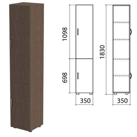 """Шкаф закрытый """"Канц"""", 350х350х1830 мм, цвет венге (КОМПЛЕКТ)"""