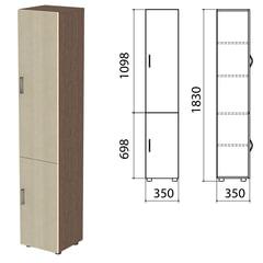 "Шкаф закрытый ""Канц"", 350х350х1830 мм, цвет венге/дуб молочный (КОМПЛЕКТ)"