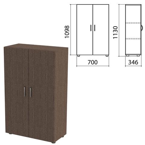 """Шкаф закрытый """"Канц"""", 700х350х1130 мм, цвет венге (КОМПЛЕКТ)"""
