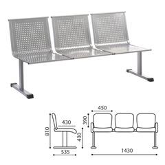 """Кресло для посетителей трехсекционное """"Стайл"""", цвет серебристый"""
