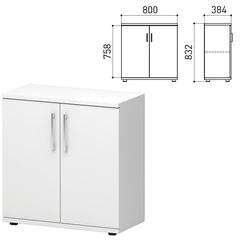 """Шкаф закрытый """"Директ"""", 800х384х832 мм, белый (КОМПЛЕКТ)"""